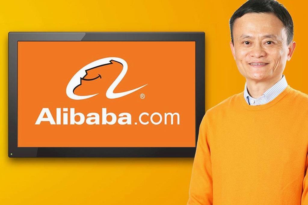 Alibaba внедряет технологию блокчейн