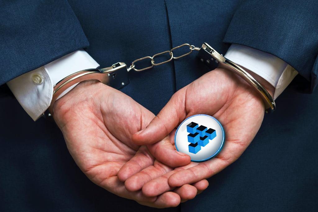 Новости ICO об аресте основателя проекта Atlant