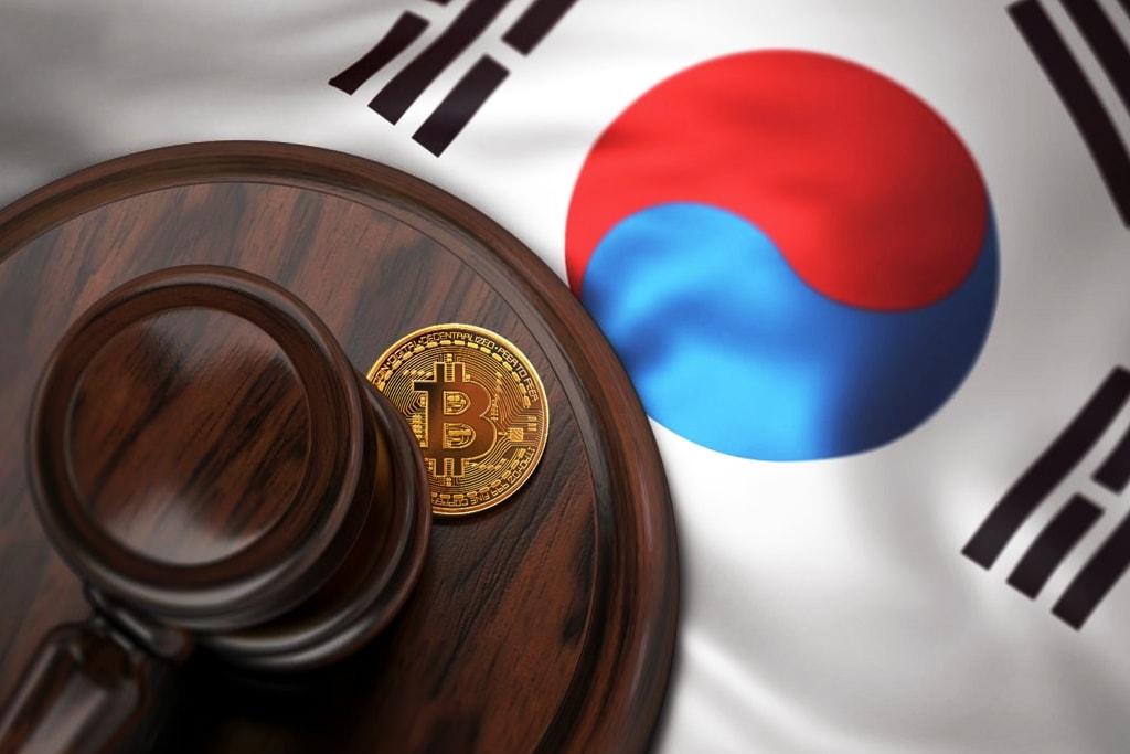 Регулирование криптовалюты в Ю. Корее
