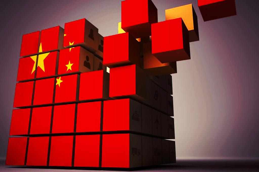 Новости об использовании технологии блокчейн китайскими банками