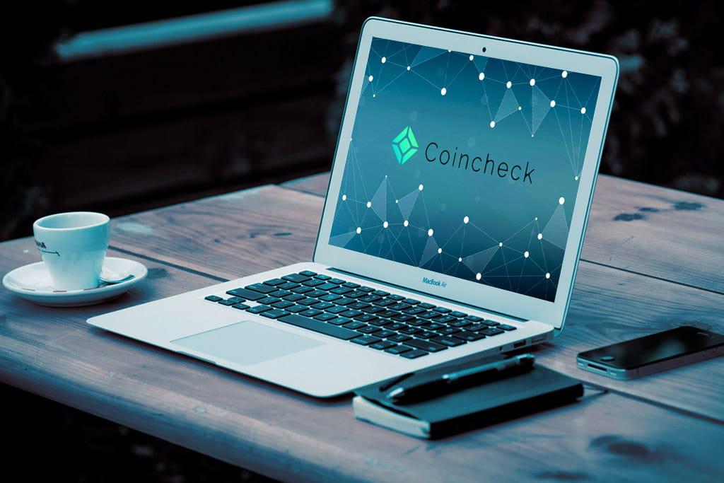 Новости о нововведении на бирже криптовалют Coincheck