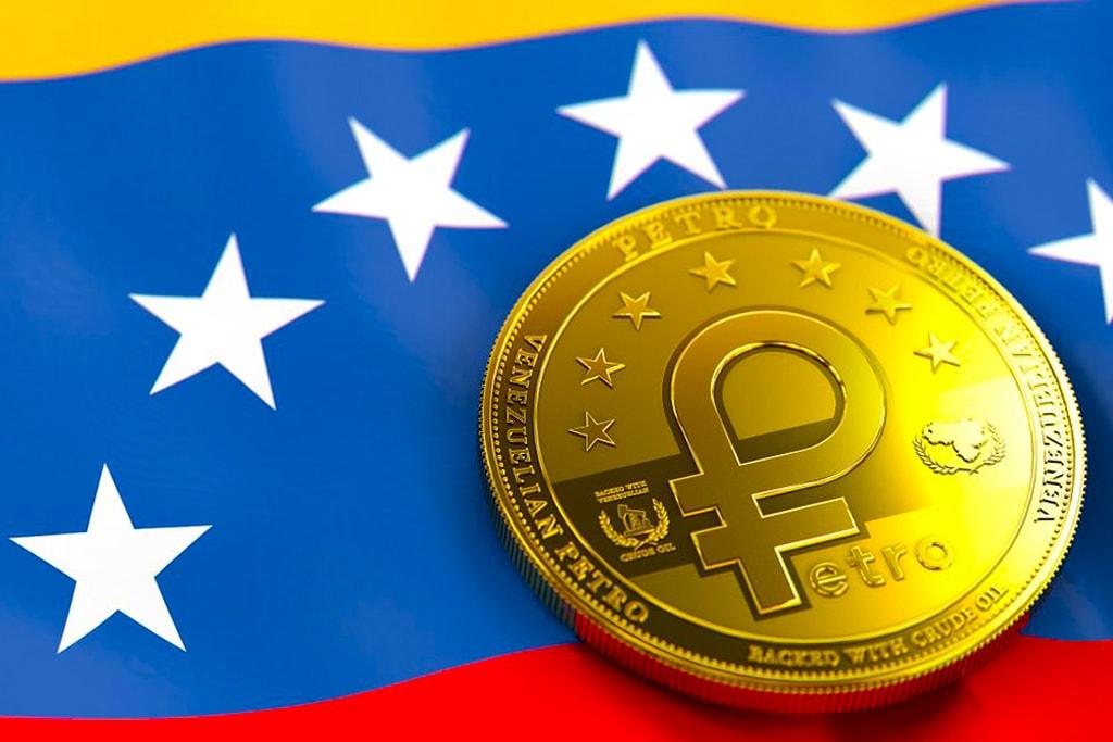 Новости криптовалют о Petro и Венесуэле