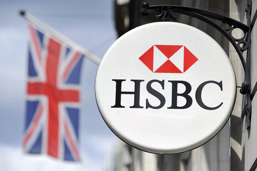 Банк HSBC внедряет технологию блокчейн