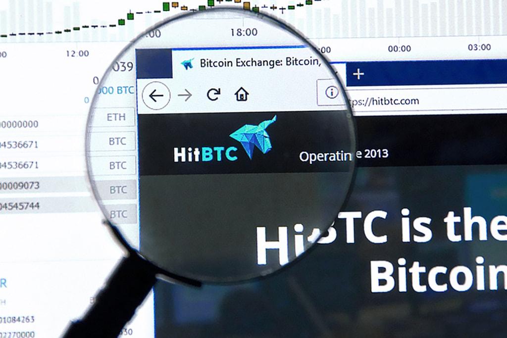 Новости о проблемах на бирже криптовалют HitBTC