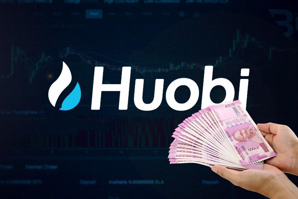Новости о бирже криптовалют Huobi и ее деятельности