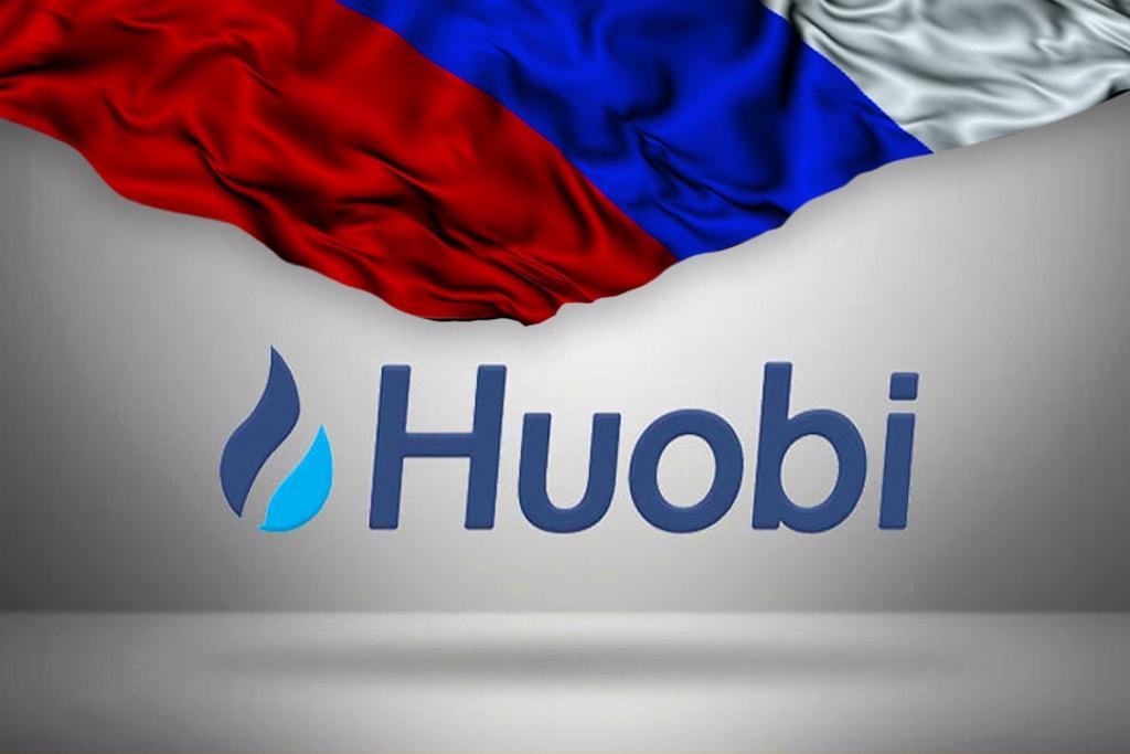 Новости о бирже криптовалют Huobi Group и ее партнерах