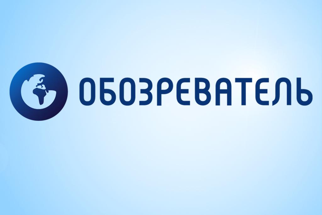 Новости партнеров об интернет-издании «Обозреватель»
