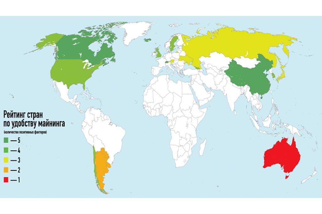 Лучшие страны для майнинга криптовалюты