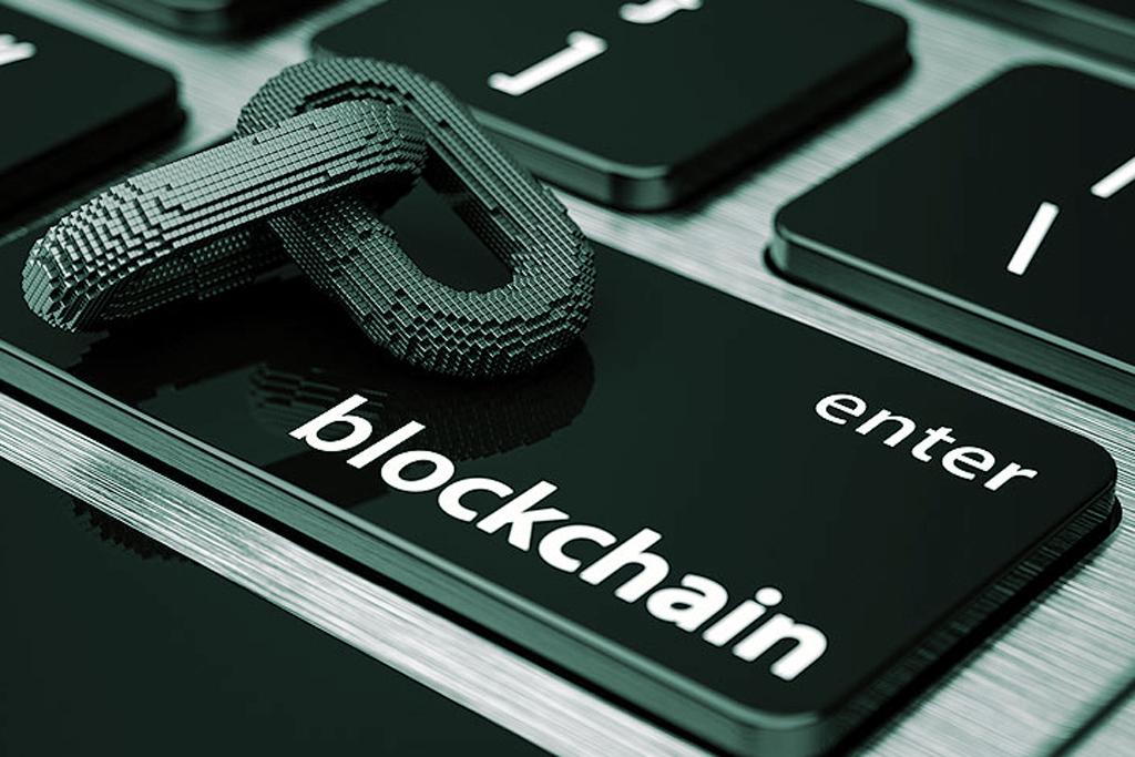 Спрос на технологию блокчейн