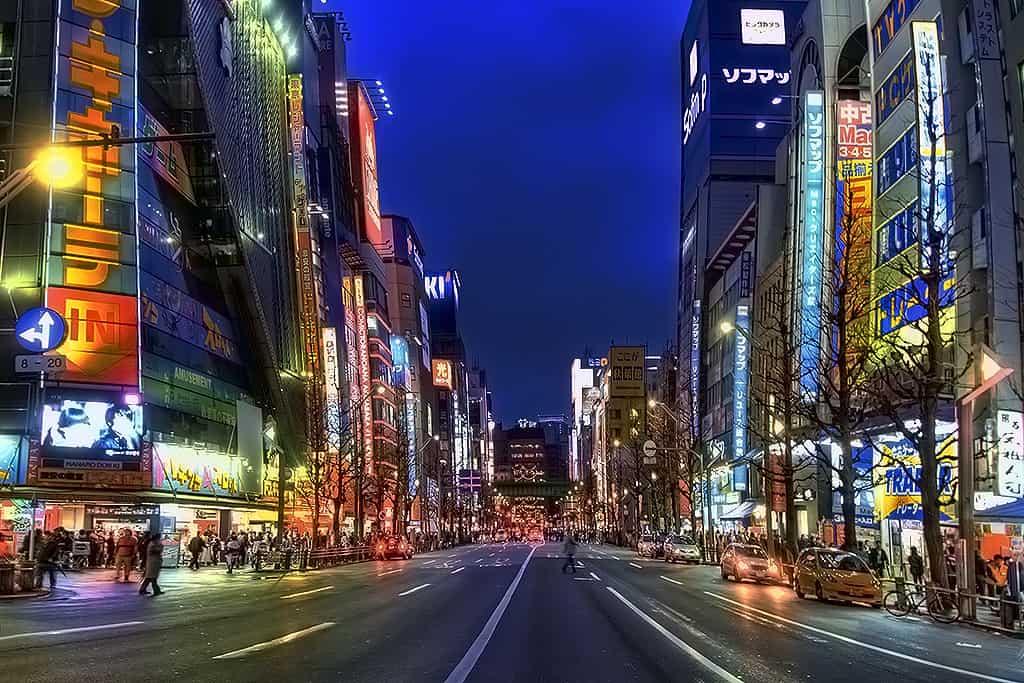 Блокчейн конференция в Японии