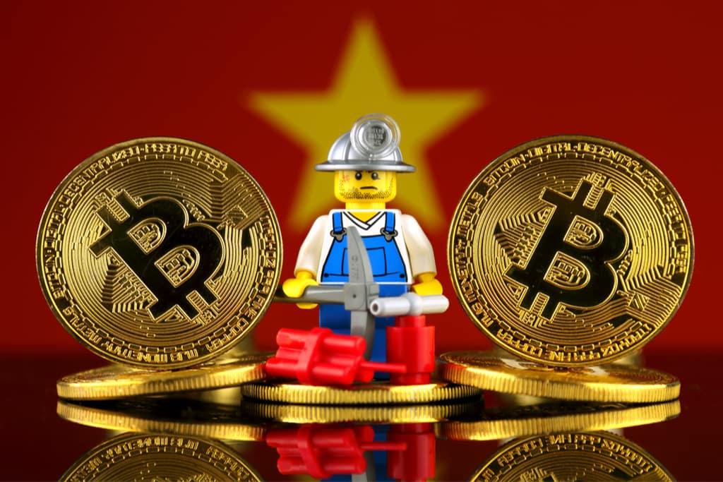 Новости криптовалют о запрете майнинг-оборудования во Вьетнаме