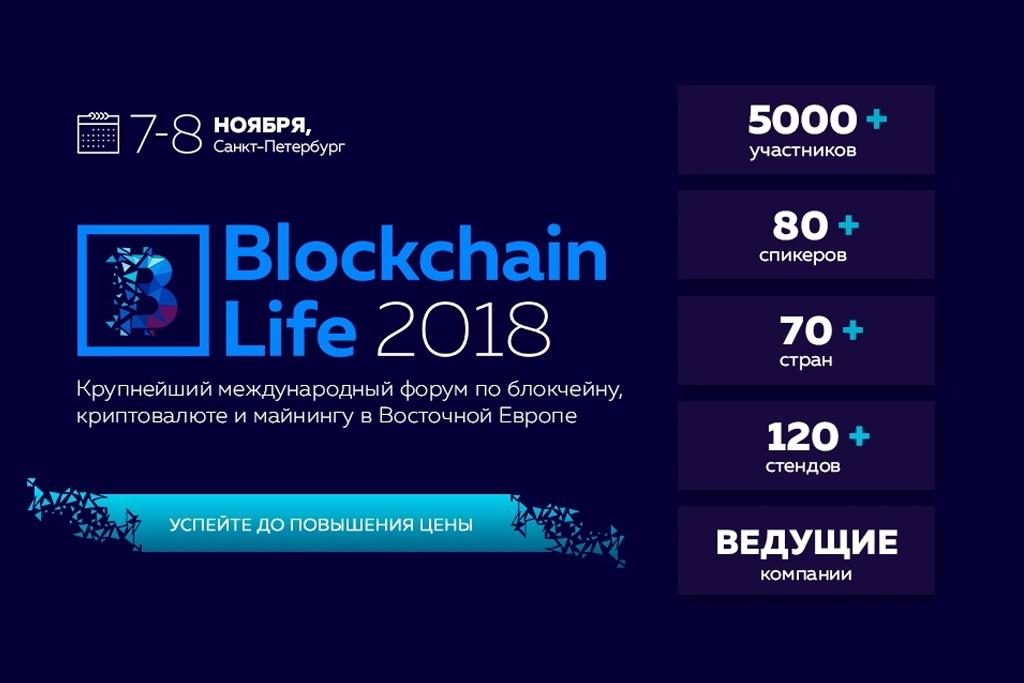 Новости партнеров о форуме в Санкт-Петербурге