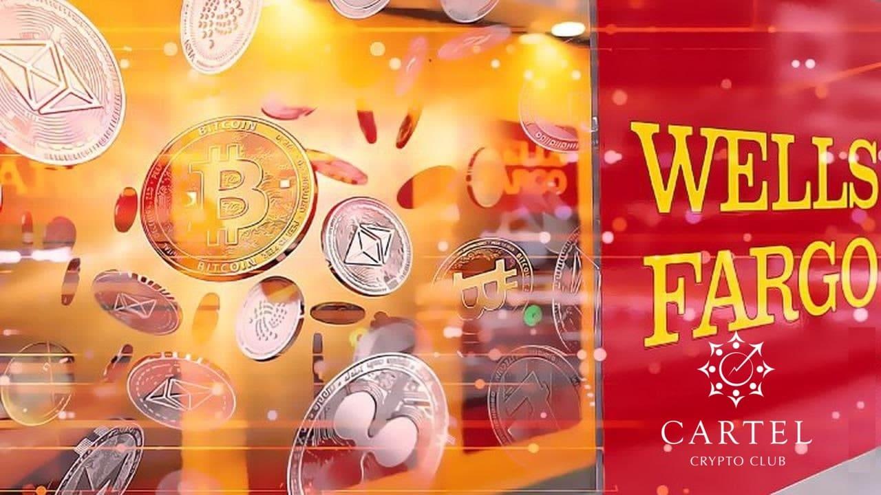 Новости криптовалют о создании нового фонда Wells Fargo
