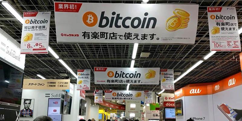 Отношение к ICO в Японии