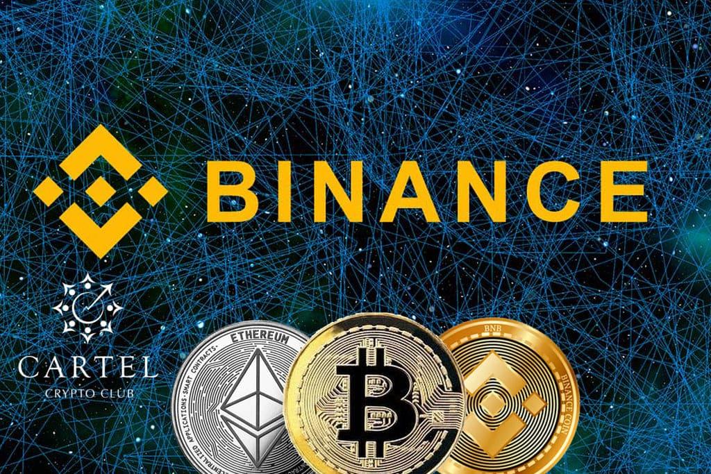 Биржа криптовалют Binance объявила о запуске новой функции