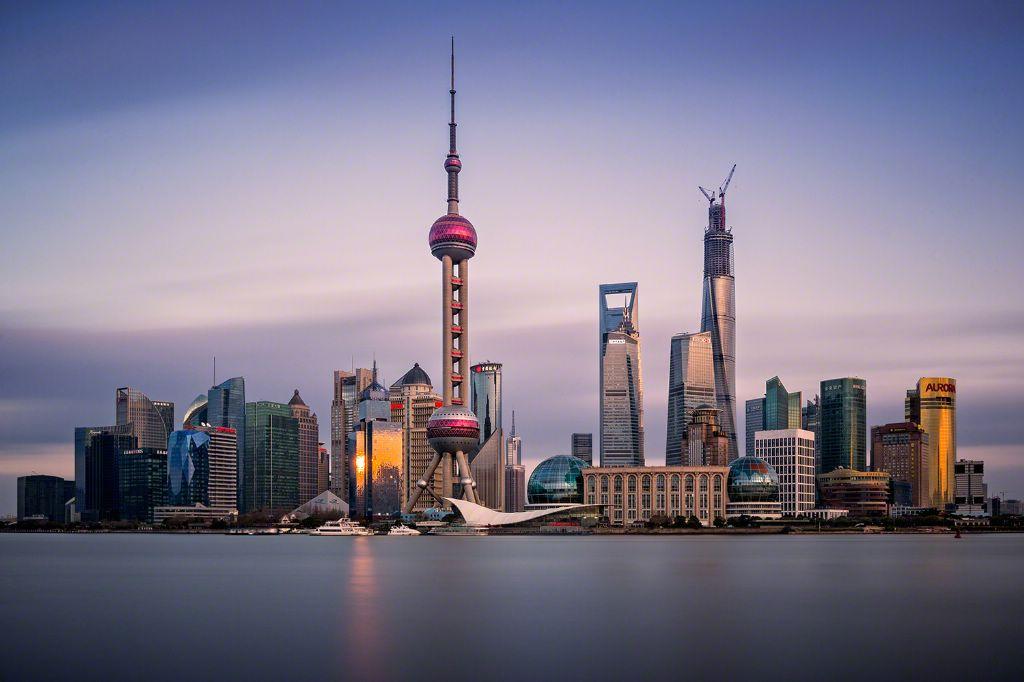 Блокчейн конференция в Шанхае 24 августа