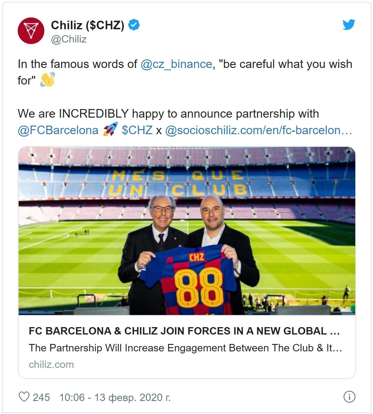 Новости криптовалют о клубе Барселона