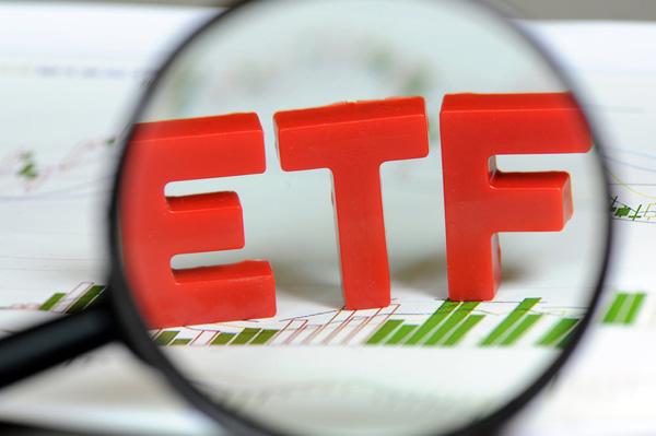 Инвестирование в венчурный фонд ETF