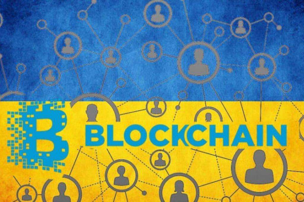 Технология блокчейн и ее развитие в Украине