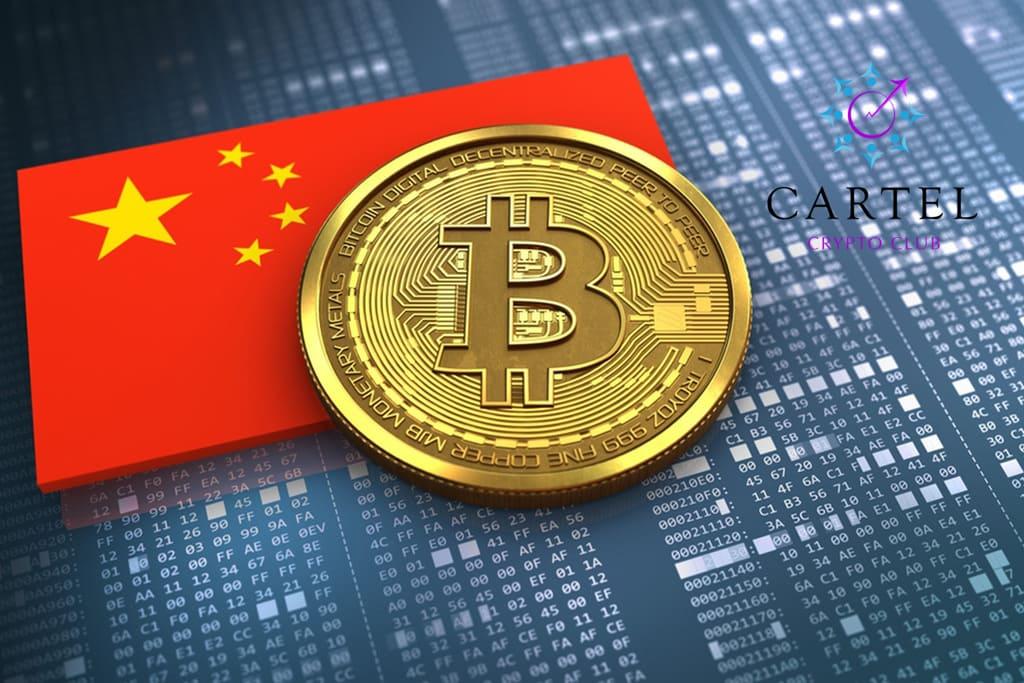 Новости криптовалют о пилотном проекте Китая