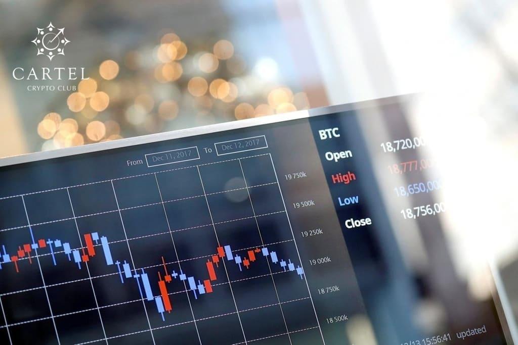 Новости криптовалют о сокращении объемов торговли