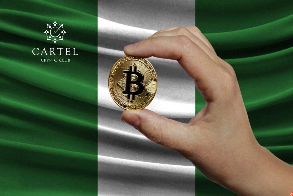 Новости криптовалют о Нигерии и оплате за обучение