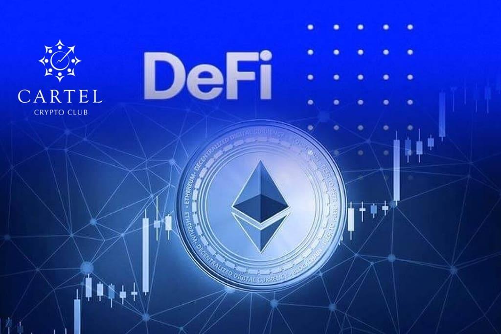 Инновационные технологии: что нужно знать о DeFi