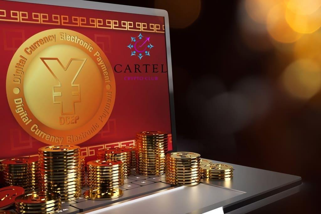 Новости криптовалют о разработке цифрового юаня