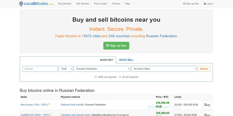 Как быстро заработать на криптовалюте