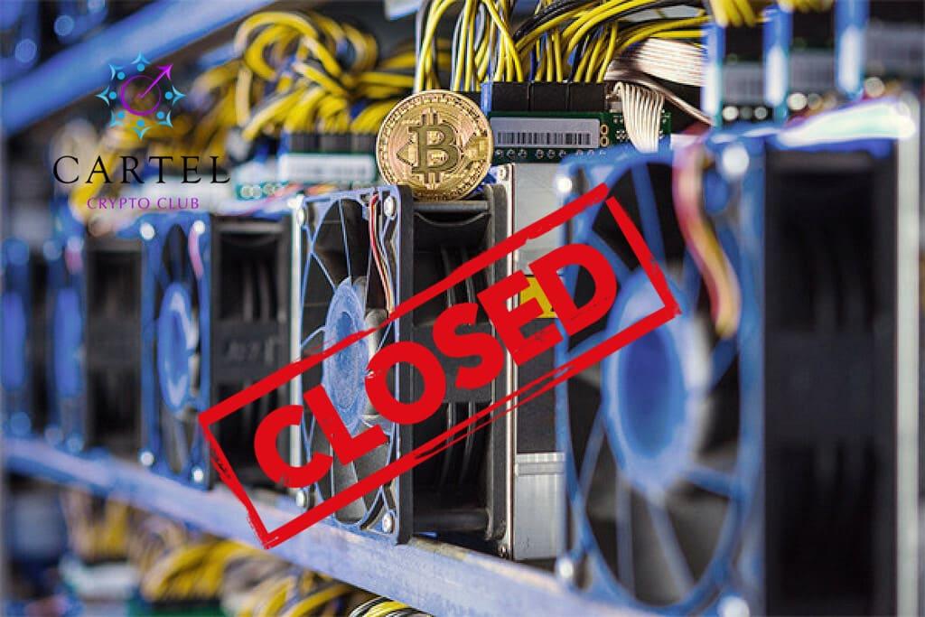 Новости криптовалют о закрытии майнинг-компании в США