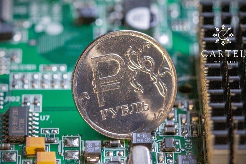 Регулирование криптовалют: Россия не против тестирования цифрового рубля