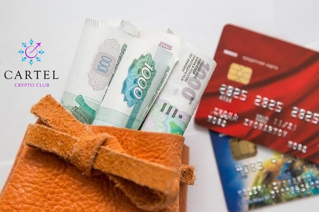 Новости криптовалют об электронных кошельках в РФ