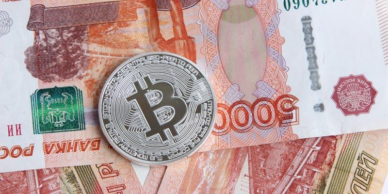 Отношение к ICO в России