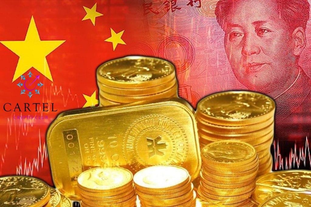 Новости криптовалют о запуске цифрового юаня