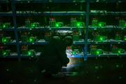 Пулы для майнинга криптовалюты и их разновидности