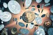 Децентрализация криптовалюты что это