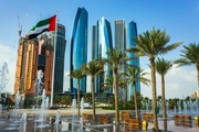 Регулирование криптовалюты в Абу-Даби