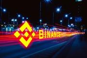 Новости о намерениях биржи криптовалют Binance