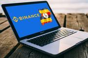 Новости о новом филиале биржи криптовалют Binance