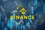 Новости о бирже криптовалют Binance и ее новом партнере