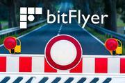 Новости об японской бирже криптовалют bitFlyer