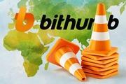 Новости о нововведении на бирже криптовалют Bithumb