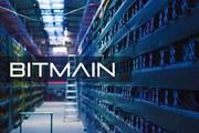 Новости криптовалют о компании Bitmain