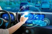 Новости о применении технологии блокчейн в автомобильной сфере
