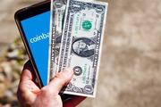 Новости криптовалют о покупках акций крупных компаний