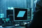 Новости криптовалют о теневом майнинге