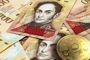 Новости криптовалют о новой фиатной валюте в Венесуэле