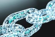 Технология блокчейн от Fusion