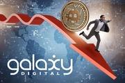 Новости криптовалют о банке Galaxy Digital