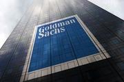 Новости об использовании технологии блокчейн компанией GoldmanSachs